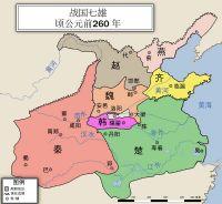 枢纽——中国史纲(摘要)05-06