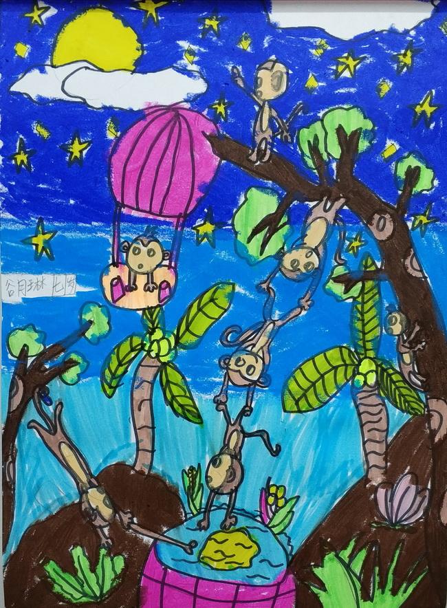 绘画作品——猴子捞月