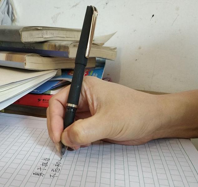 硬笔书写握笔方式刍议